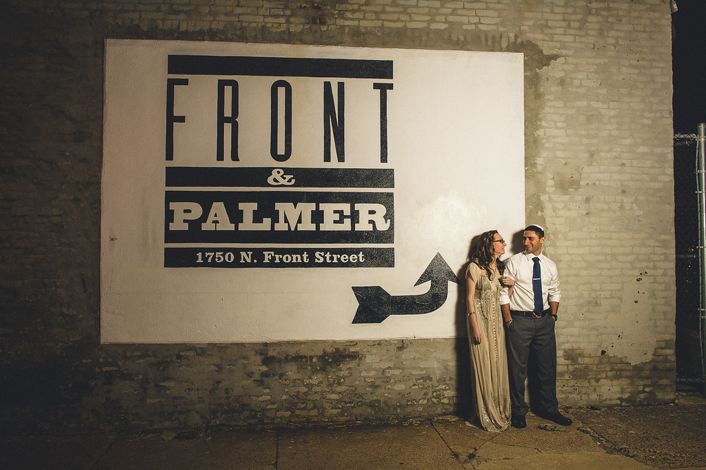 Allebach Photography Front and Palmer